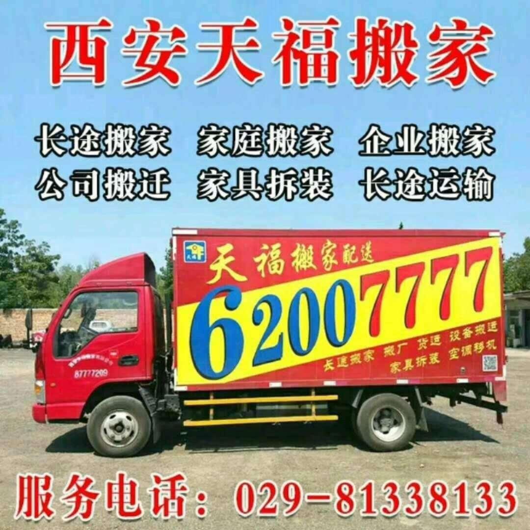 西安曲江附近专业万博manbext体育公司电话
